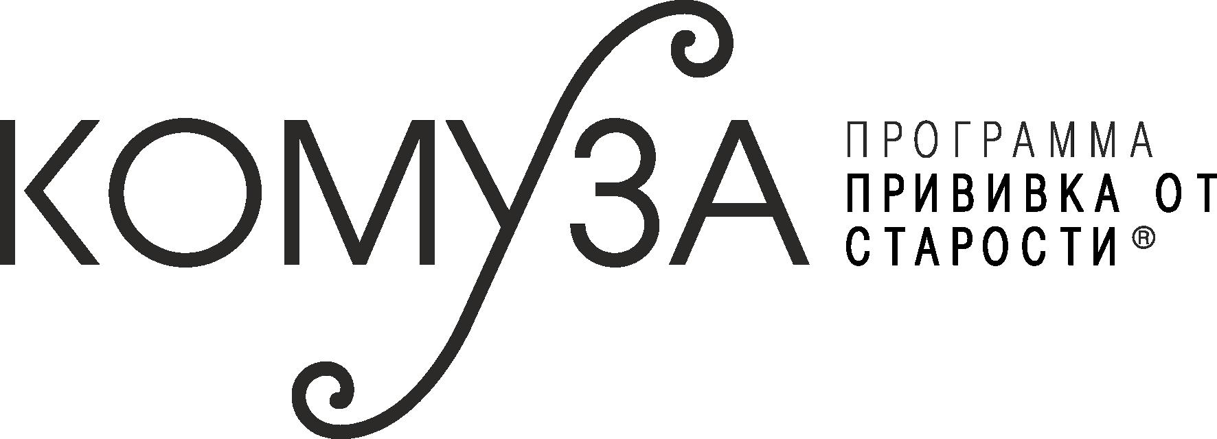 Комуза лого v2
