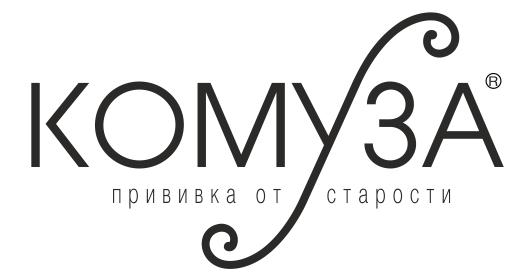Комуза логотип